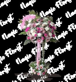 standing bunga