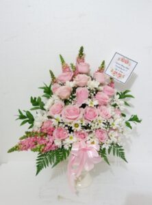 bunga ucapan selamat